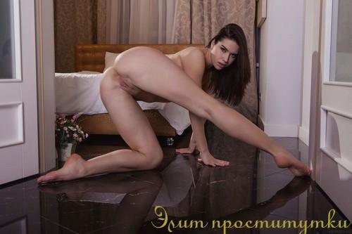 Марианита, 34 года: город  Москва