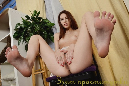 Августина, 34 года г. Вышгород