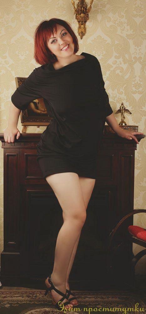 Орина, 25 лет: г. Подольск