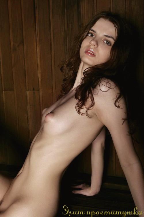 Роша, 19 лет лесби