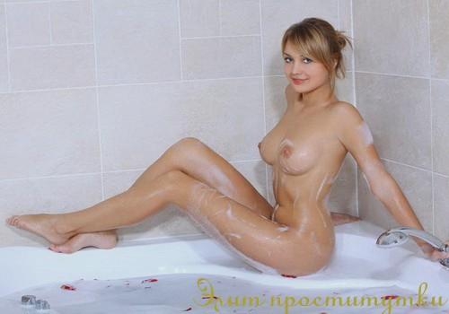 Лейсян, 21 год - город  Москва