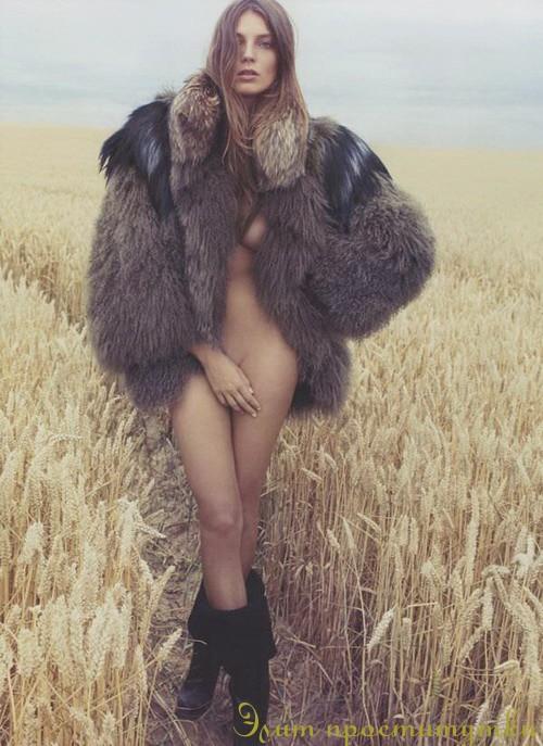 Фелина, 26 лет г. Алапаевск