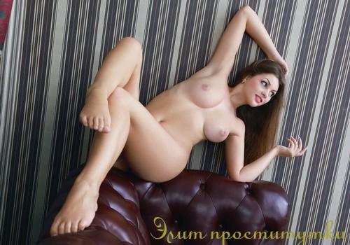 Маринэ, 21 год г. Саратов