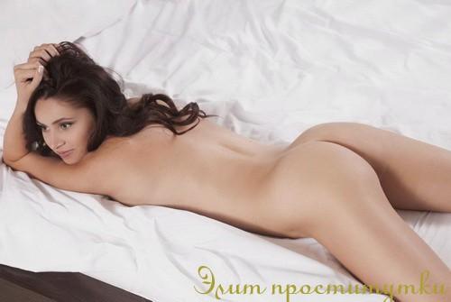 Иларита, 25 лет: г. Старосубхангулово