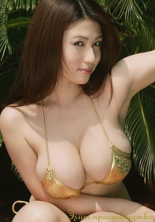 Гиляна, 34 года - госпожа