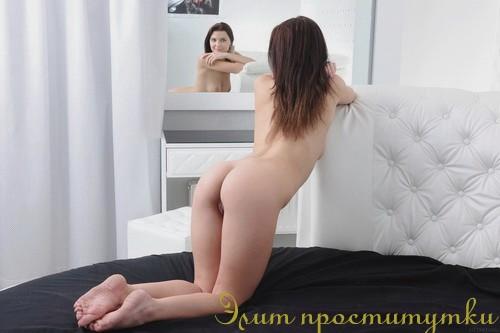 Ниина, 23 года: город  Кирсанов