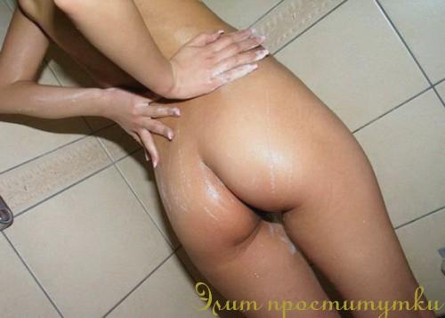 Нинуня, 29 лет - г. Бобруйск