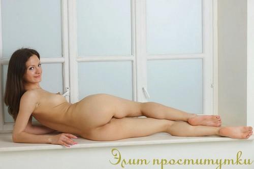 Дианна, 26 лет: город  Ангарск