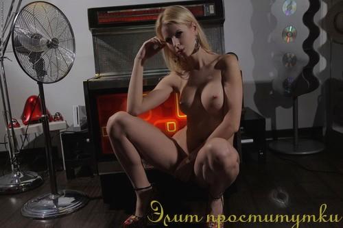 Нерчинск клуб интим услуг