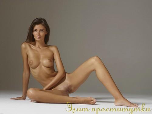 Энджелика, 24 года - город  Селты