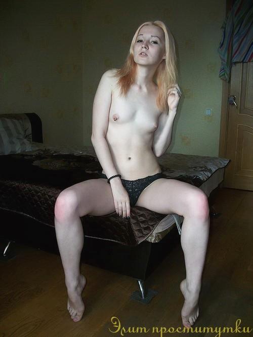 эскорт калининград проститутки