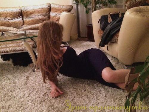 Еняха, 18 лет: г. Новосибирск