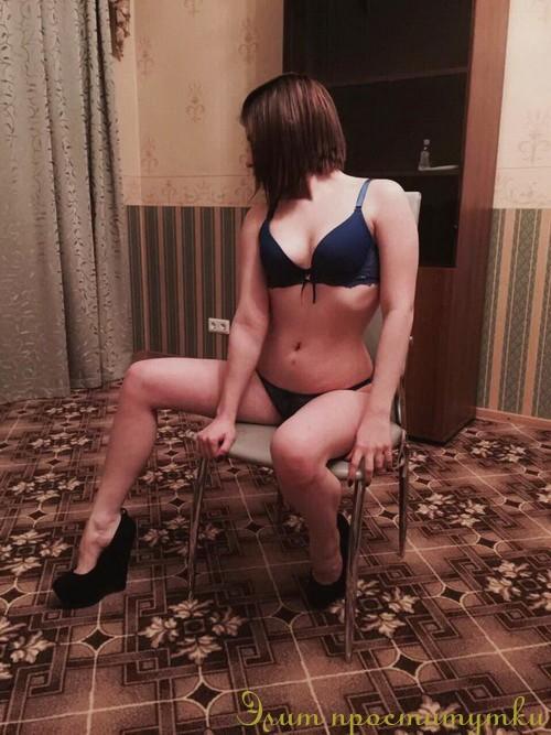 Проститутки краснодара с реальными фото анал