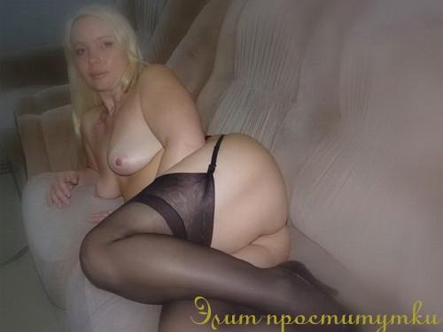Мэри, 28 лет: город  Санкт-Петербург